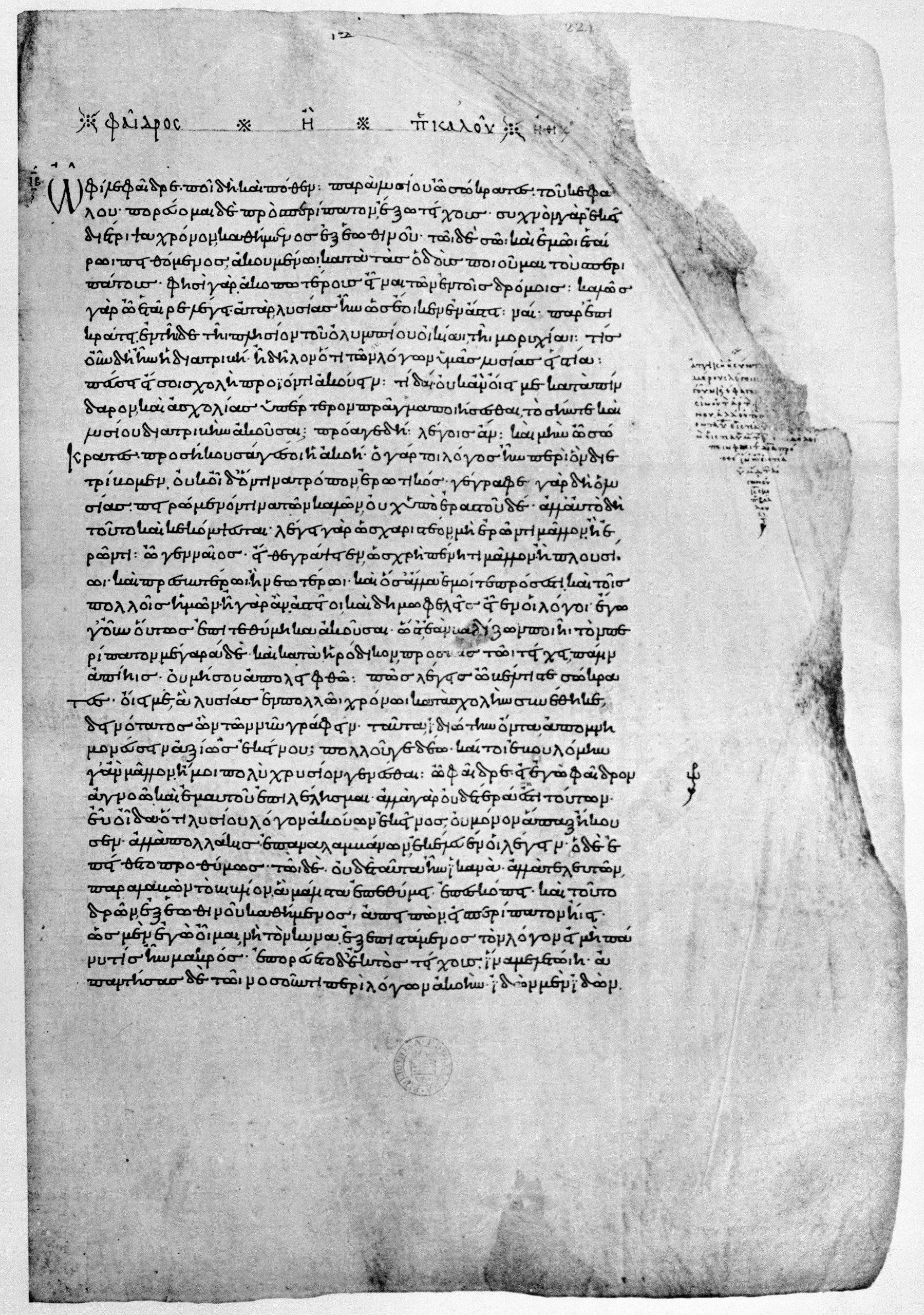 Antikes Schriftdokument